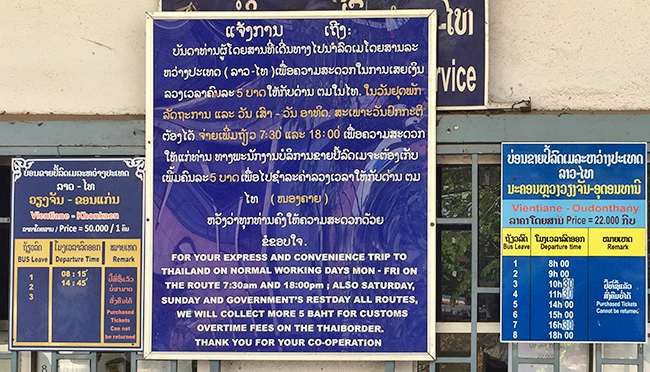 Bus Times Station Vientiane