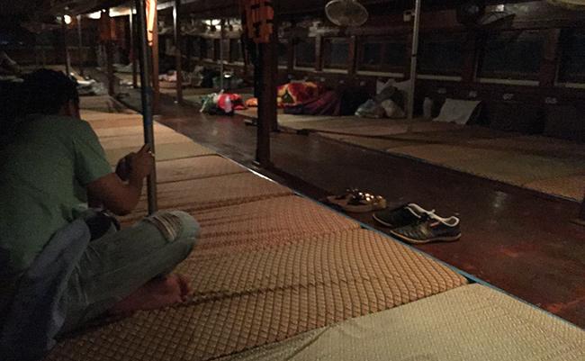 Night Boat Sleeping Room